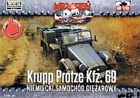 Немецкий тягач Krupp Protze Kfz.69