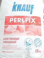 Клей Перлфикс 15кг