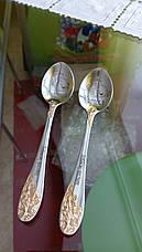 Именные чайные ложки на подарок, фото 2