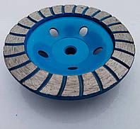 Фреза алмазная торцевая турбо волна для шлифовки гранита, бетона 125x18,5x4,5xМ14№0
