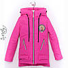 Детская курточка для девочки весенняя интернет магазин, фото 3