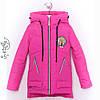 Весенние куртки  для девочек яркие интернет магазин