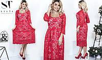 Платье  из кружева с подкладкой р-ры 42-50  / 5 цветов арт 4166-8