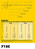 Башенный кран Liebherr 71 EC 1991 Баштовий кран