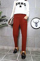 Женские штаны брюки