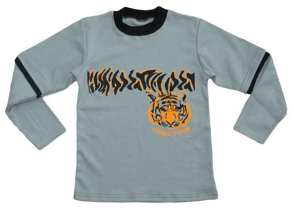 "Джемпер для мальчика ""Тигр"""