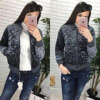 Весенняя женская куртка больших размеров 48+ из мраморного бархата на синтепоне  / 3 цвета арт 4176-10