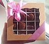 Корпусные шоколадные конфеты , фото 6