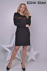 Платье Гуччи, турецкая двунитка XL + (2 цвета)