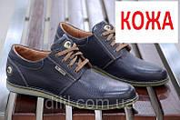 Туфли мужские кожаные на шнурках темно синие (код 957) - чоловічі туфлі шкіряні на шнурках темно сині, фото 1