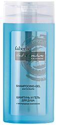"""Шампунь-парфумований гель для душу для чоловіків """"Vent d Aventures"""", Faberlic, Фаберлік, 250 мл, 8421"""
