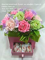 """Букет из конфет в розовой коробочке""""Нежный авангард""""№15+12, фото 1"""