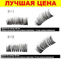 Магнитные ресницы 2 магнита на весь глаз оптом