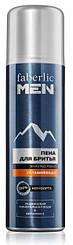 """Піна для гоління """"Зволожуюча"""", Faberlic Men, Фаберлік, 200 мл, 0547"""
