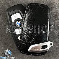 Чехол - ключница (кожаный, черный), для авто ключа BMW (БМВ)