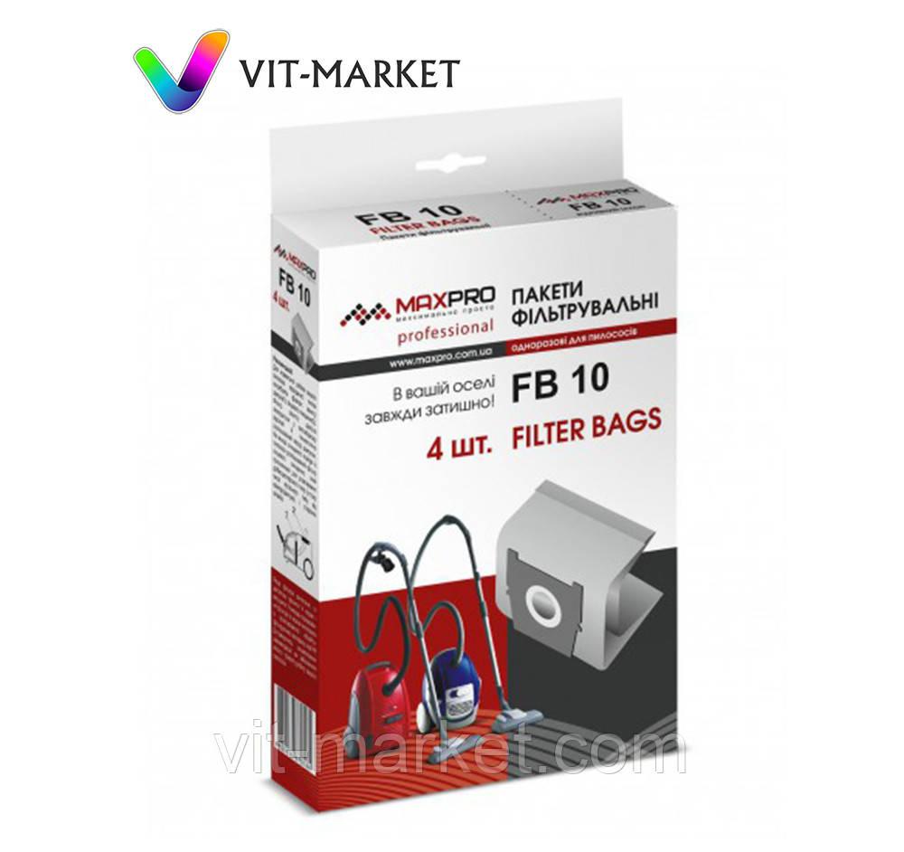 Пылесборник бумажный MAXPRO для пылесосов ZELMER код FB 10