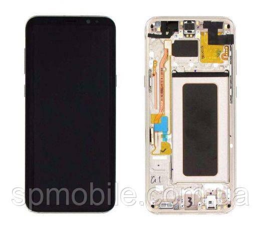 Дисплей Samsung G955 Galaxy S8 plus з сенсором Золотий Gold оригінал , GH97-20470F