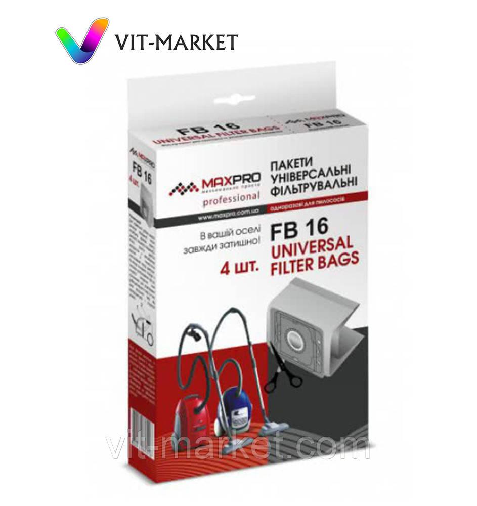 Универсальный пылесборник бумажный MAXPRO для пылесосов код FB 16