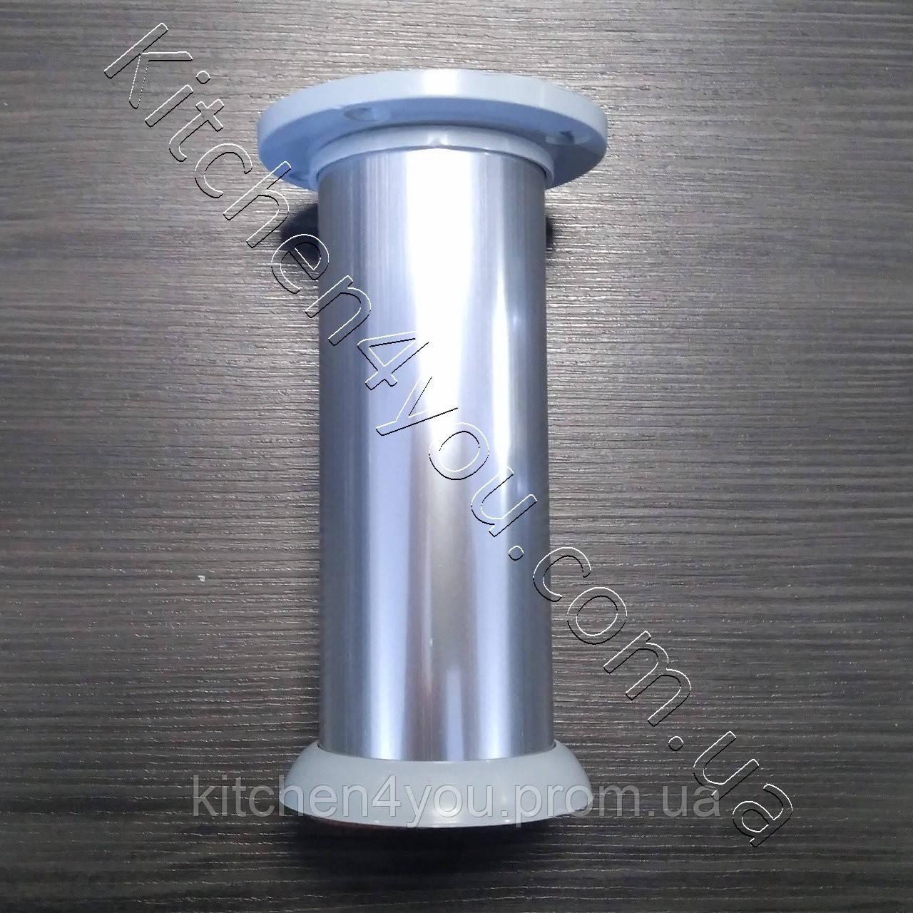 Ніжка меблева кругла IS 42GL-120 мм. алюміній глнцевый