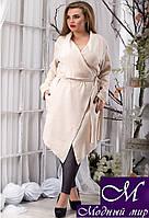 Женское демисезонное батальное пальто на запах (р. 48-50, 50-52) арт. 13079