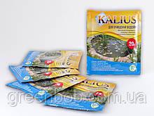 Биопрепарат KALIUS для очистки водоема 20 г