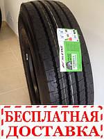 Грузовые шины 215 75 r17,5 Aufine AF177