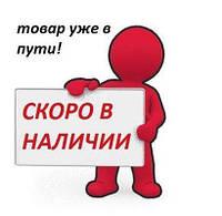 Якорь Макита 9558