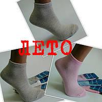 Летние женские носки
