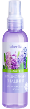 """Парфюмированная увлажняющая вода для тела """"Грациозный гиацинт"""", Faberlic Orangerie, Фаберлик, 120 мл, 8562"""