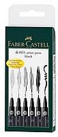 Ручка капиллярная Faber - Castell PITT® ARTIST PEN 167116,  набор  6 типов наконечников черного цвета
