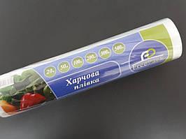 "Пищевая плёнка 300 мм 50 метров ТМ ""FreePack"" на втулке маленького диаметра"