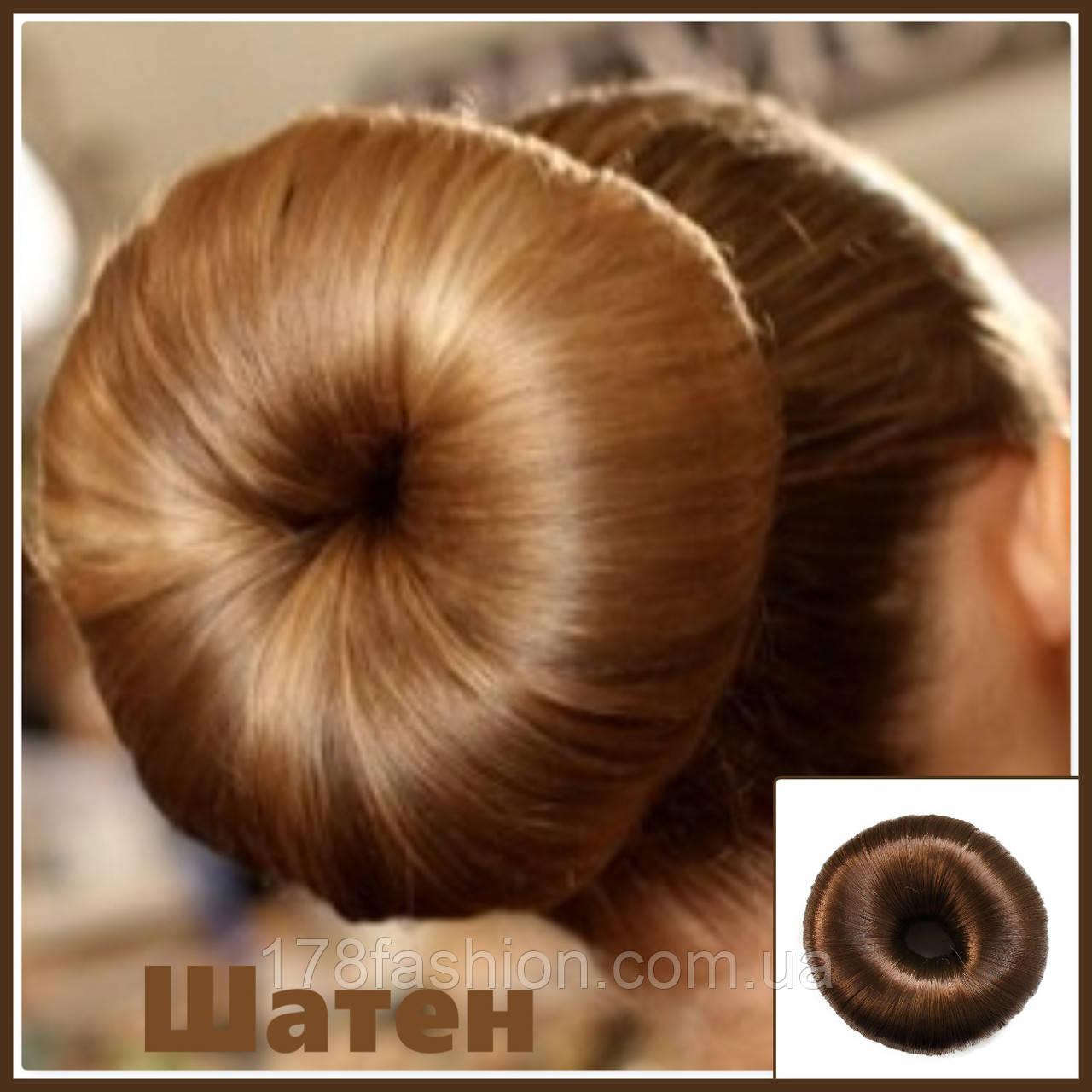 Профессиональная заколка для волос-Валик Бублик из волос шатен