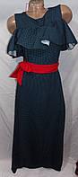 Платье женское длинное в пол оптом