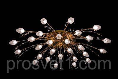 Люстра галогенная со светодиодной подсветкой 5.8031-36