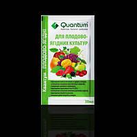 Квантум для плодово-ягодных культур 30 мл,  комплексное универсальное хелатное удобрение