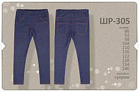 Лосины под джинс р.110-140