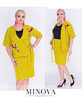 Стильный модный юбочный костюм большого размера прямой поставщик ТМ Minova (50,52,54,56)