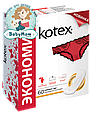 Ежедневные гигиенические прокладки Kotex Нормал, 60шт., фото 2