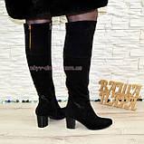 Ботфорты замшевые зимние на устойчивом каблуке, декорированы лаковой вставкой., фото 3