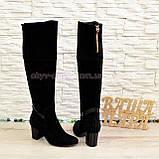 Ботфорты замшевые зимние на устойчивом каблуке, декорированы лаковой вставкой., фото 6
