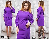 Оригинальное женское платье в деловом стиле (расцветки)