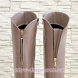 Ботфорты зимние женские кожаные на низком ходу, цвет визон., фото 4