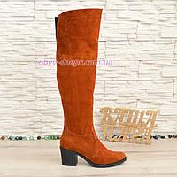 Ботфорты зимние замшевые на устойчивом каблуке, цвет рыжий., фото 1