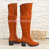 Ботфорты зимние замшевые на устойчивом каблуке, цвет рыжий., фото 3
