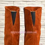Ботфорты зимние замшевые на устойчивом каблуке, цвет рыжий., фото 4