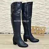 Ботфорты зимние кожаные на устойчивом каблуке, цвет синий., фото 2