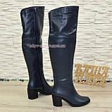 Ботфорты зимние кожаные на устойчивом каблуке, цвет синий., фото 3