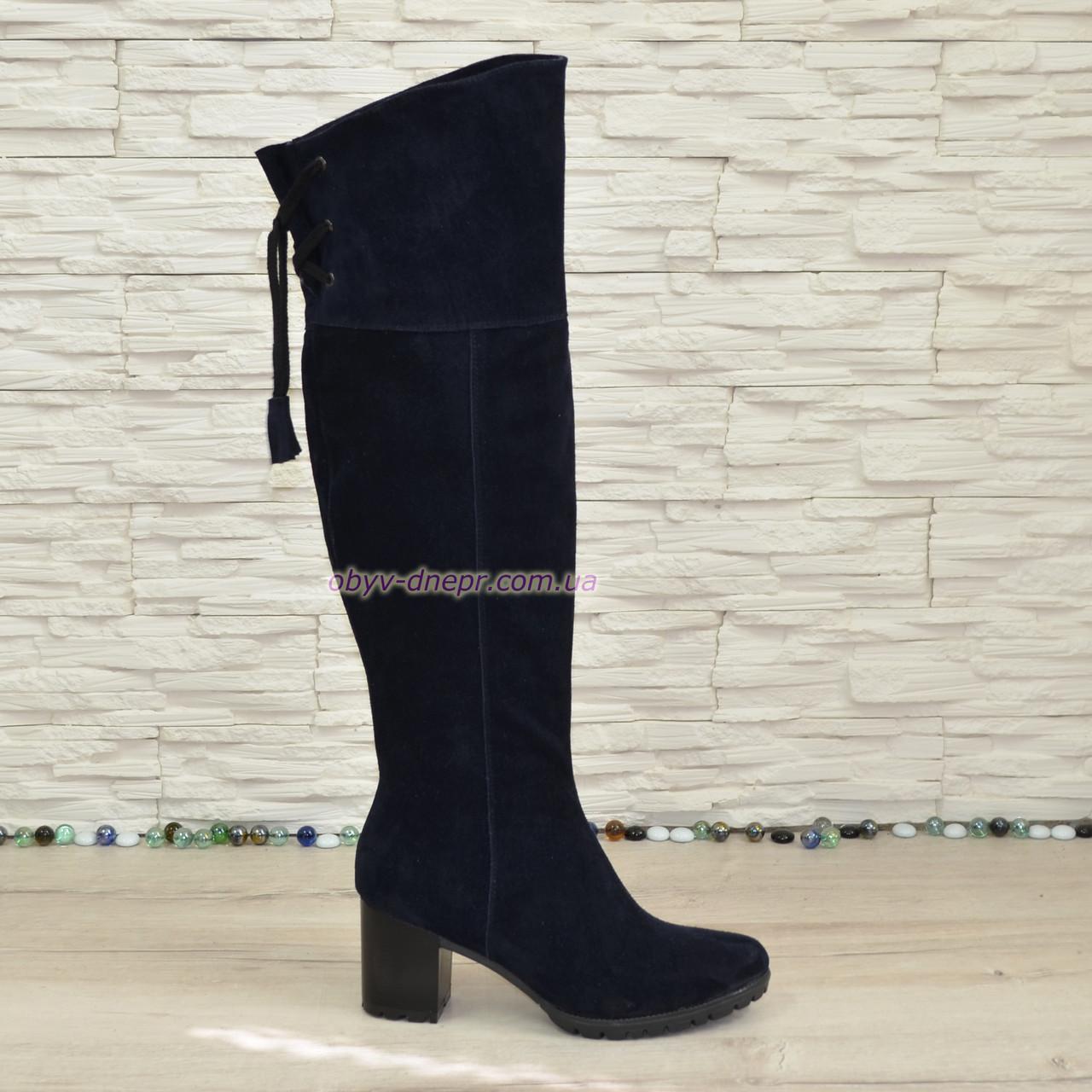 Ботфорты зимние замшевые на каблуке. Синий цвет.