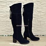 Ботфорты зимние замшевые на каблуке. Синий цвет., фото 2