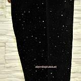 """Ботфорты зимние замшевые черного цвета, декорированы накаткой камней. ТМ """"Maestro"""", фото 2"""